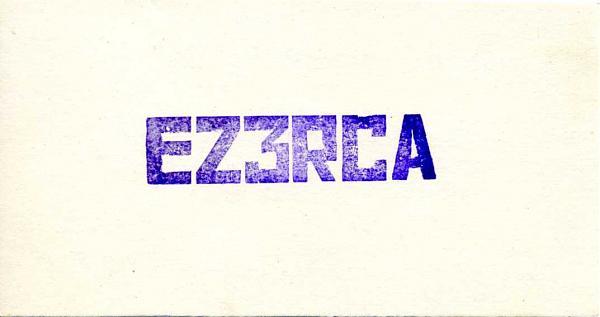 Нажмите на изображение для увеличения.  Название:EZ3RCA QSL RA9CTW 1982.jpg Просмотров:2 Размер:28.6 Кб ID:280163