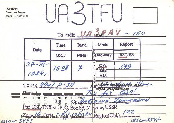 Нажмите на изображение для увеличения.  Название:UA3TFU-UA3PAV-1984-qsl-2s.jpg Просмотров:2 Размер:468.7 Кб ID:280179