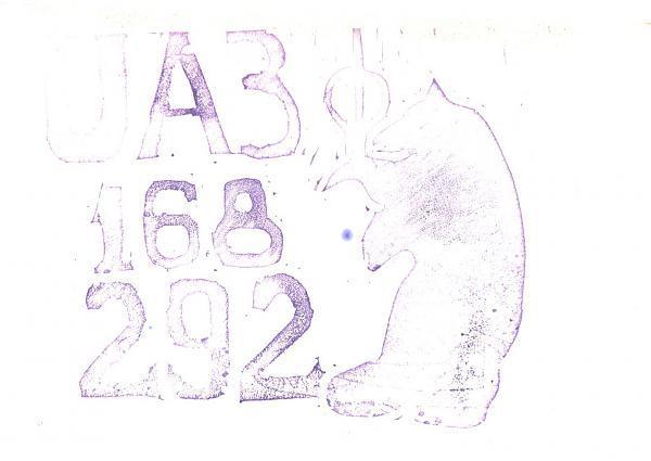Нажмите на изображение для увеличения.  Название:UA3-168-292-to-UA3PAV-1979-qsl-1s.jpg Просмотров:2 Размер:245.7 Кб ID:280182