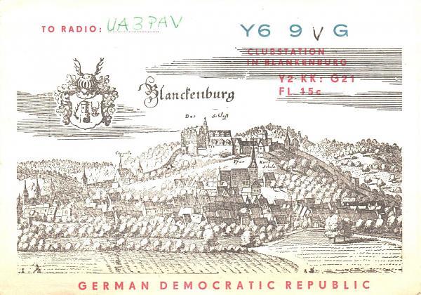 Нажмите на изображение для увеличения.  Название:Y69VG-UA3PAV-1983-qsl-1s.jpg Просмотров:2 Размер:1.11 Мб ID:280184