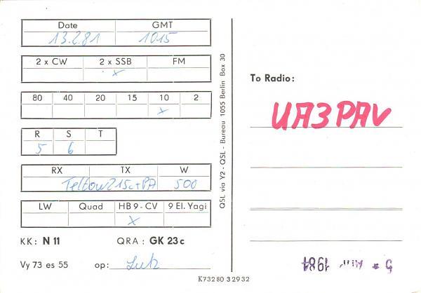 Нажмите на изображение для увеличения.  Название:Y75YN-UA3PAV-1981-qsl-2s.jpg Просмотров:2 Размер:686.9 Кб ID:280187