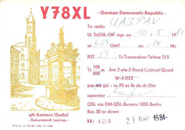 Нажмите на изображение для увеличения.  Название:Y78XL-UA3PAV-1981-qsl.jpg Просмотров:2 Размер:615.2 Кб ID:280188