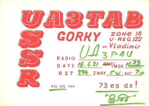 Нажмите на изображение для увеличения.  Название:UA3TAB-UA3PAU-1981-qsl.jpg Просмотров:2 Размер:829.6 Кб ID:280207