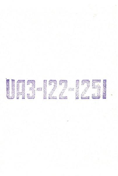 Нажмите на изображение для увеличения.  Название:UA3-122-1251-to-UA3PAU-1982-qsl-1s.jpg Просмотров:3 Размер:358.1 Кб ID:280208
