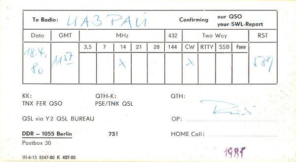 Нажмите на изображение для увеличения.  Название:Y77ZN-UA3PAU-1980-qsl-2s.jpg Просмотров:2 Размер:574.5 Кб ID:280213