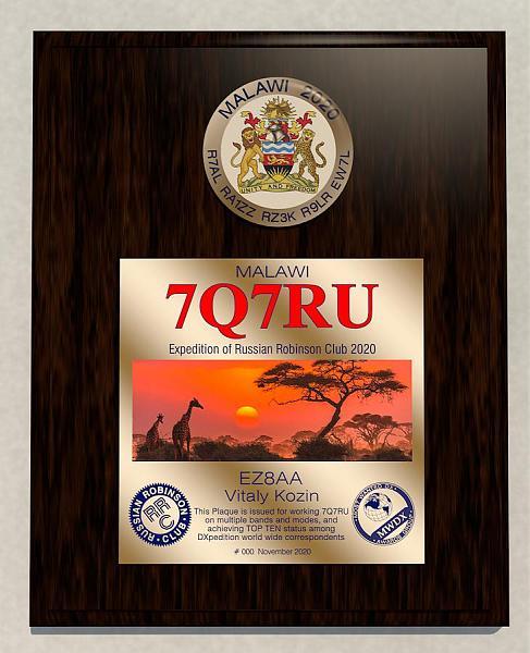 Нажмите на изображение для увеличения.  Название:7Q7RU plaque new.jpg Просмотров:6 Размер:86.4 Кб ID:280231