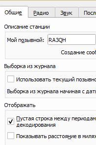 Название: ScreenShot044.jpg Просмотров: 626  Размер: 14.5 Кб