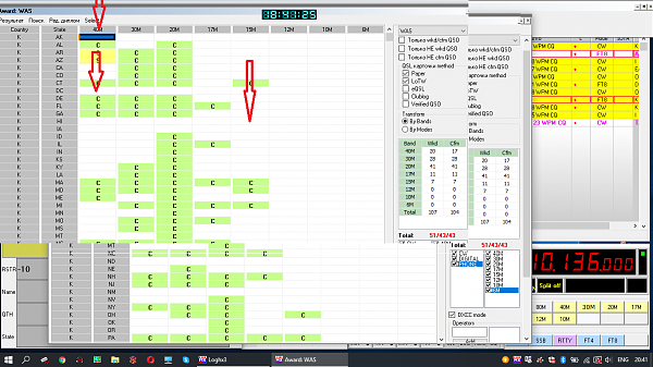 Нажмите на изображение для увеличения.  Название:Снимок экрана (843).png Просмотров:5 Размер:117.4 Кб ID:280698