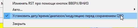 Название: Screenshot_3.jpg Просмотров: 184  Размер: 31.0 Кб