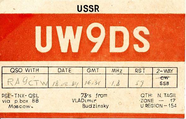 Нажмите на изображение для увеличения.  Название:UW9DS  QSL RA9CTW 1984.jpg Просмотров:3 Размер:109.6 Кб ID:280931
