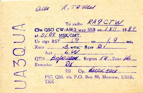 Нажмите на изображение для увеличения.  Название:UA3QUA QSL RA9CTW 1984_.jpg Просмотров:3 Размер:68.1 Кб ID:280940