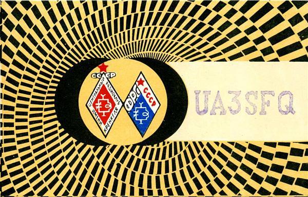 Нажмите на изображение для увеличения.  Название:UA3SFQ QSL RA9CTW 1984.jpg Просмотров:3 Размер:134.6 Кб ID:280941