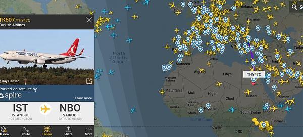 Нажмите на изображение для увеличения.  Название:flight.JPG Просмотров:16 Размер:84.3 Кб ID:281043
