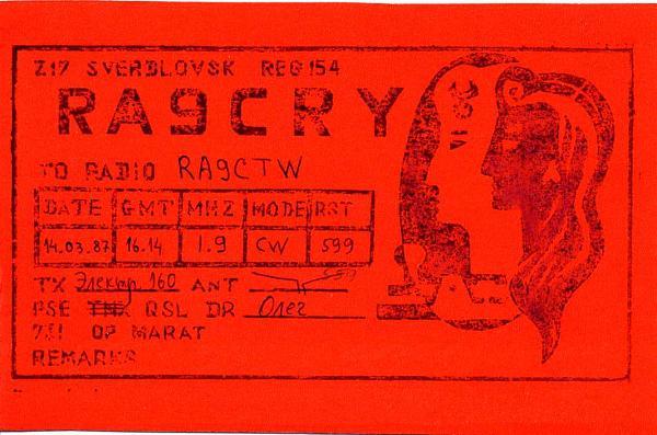 Нажмите на изображение для увеличения.  Название:RA9CRY QSL RA9CTW 1987.jpg Просмотров:4 Размер:81.1 Кб ID:281053