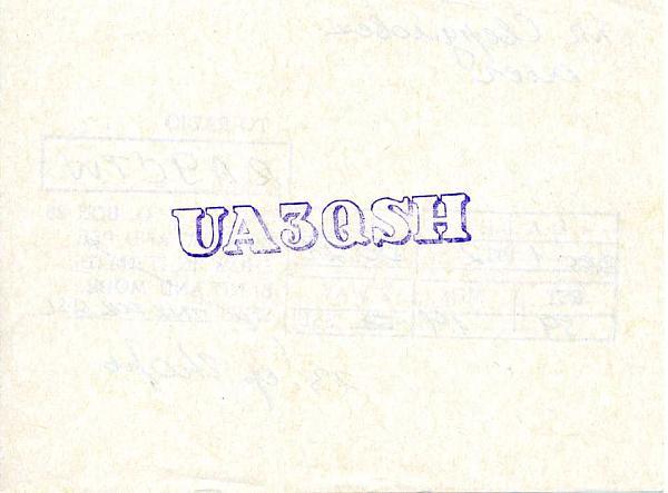 Нажмите на изображение для увеличения.  Название:UA3QSH QSL RA9CTW 1982.jpg Просмотров:4 Размер:38.7 Кб ID:281055