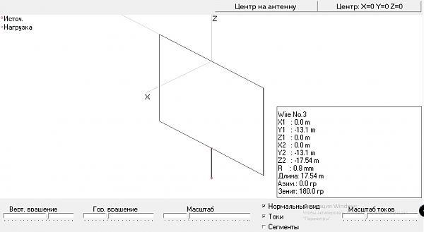Нажмите на изображение для увеличения.  Название:R2AA RECT V.jpg Просмотров:34 Размер:72.7 Кб ID:281087