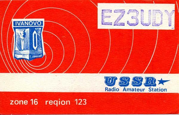 Нажмите на изображение для увеличения.  Название:EZ3UDY QSL RA9CTW 1984.jpg Просмотров:2 Размер:95.7 Кб ID:281105
