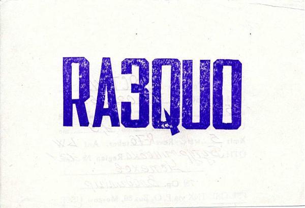 Нажмите на изображение для увеличения.  Название:RA3QUO QSL RA9CTW 1985.jpg Просмотров:2 Размер:58.9 Кб ID:281109