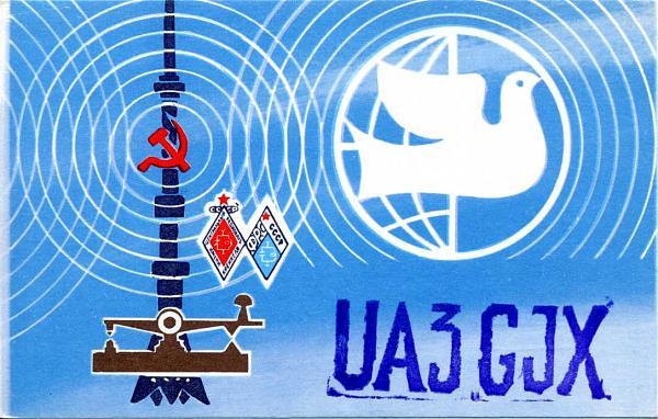 Нажмите на изображение для увеличения.  Название:UA3GJX QSL RA9CTW 1986.jpg Просмотров:2 Размер:89.7 Кб ID:281112