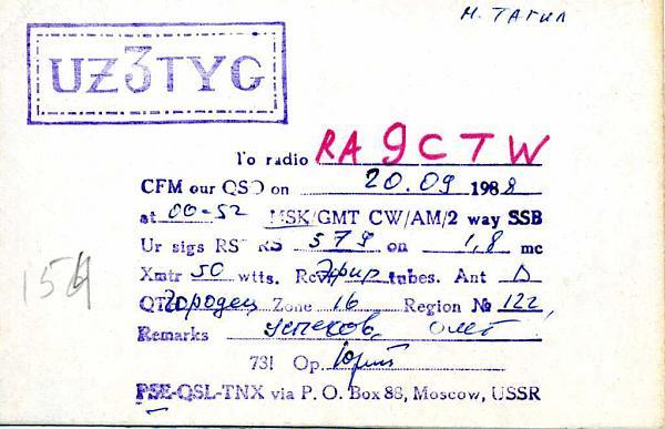Нажмите на изображение для увеличения.  Название:UZ3TYG QSL RA9CTW 1988.jpg Просмотров:3 Размер:82.7 Кб ID:281116