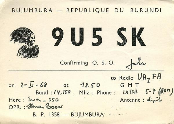 Нажмите на изображение для увеличения.  Название:9U5SK-QSL-UA1FA-archive-435.jpg Просмотров:2 Размер:1.05 Мб ID:281151