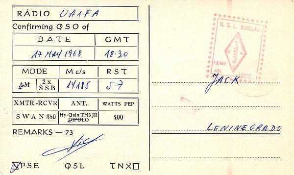 Нажмите на изображение для увеличения.  Название:CR6LF-QSL-UA1FA-archive-442.jpg Просмотров:2 Размер:1,002.2 Кб ID:281158