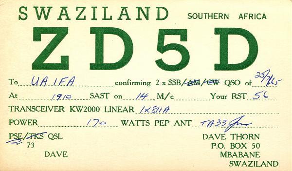 Нажмите на изображение для увеличения.  Название:ZD5D-QSL-UA1FA-archive-424.jpg Просмотров:4 Размер:1,015.1 Кб ID:281169