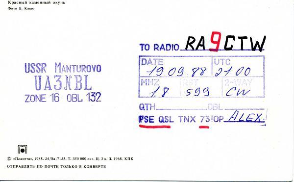 Нажмите на изображение для увеличения.  Название:UA3NBL QSL RA9CTW 1988_.jpg Просмотров:2 Размер:46.1 Кб ID:281173