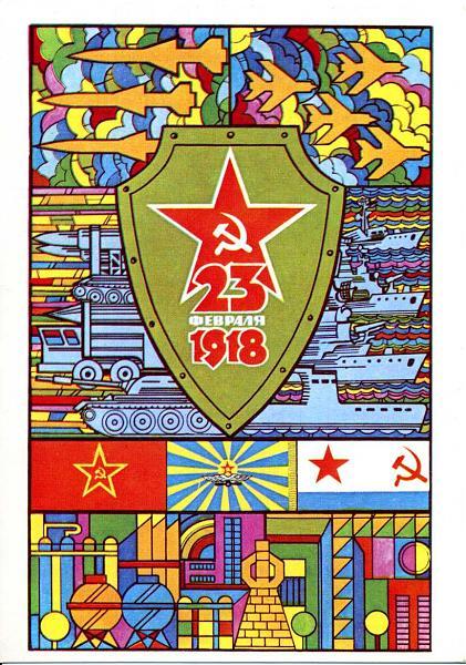 Нажмите на изображение для увеличения.  Название:UA3QUB QSL RA9CTW 1984.jpg Просмотров:4 Размер:152.6 Кб ID:281174