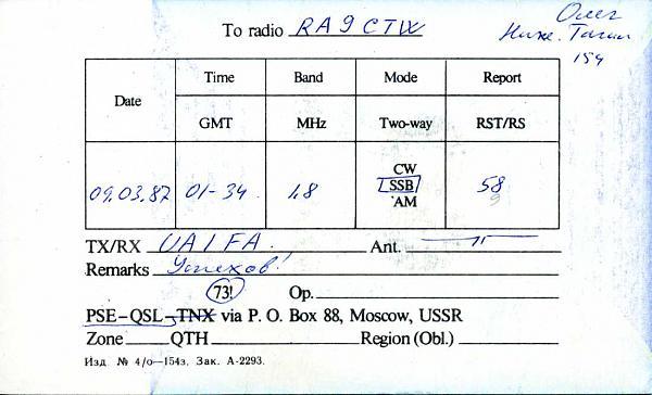 Нажмите на изображение для увеличения.  Название:UA3TIL QSL RA9CTW 1987_.jpg Просмотров:2 Размер:63.0 Кб ID:281177