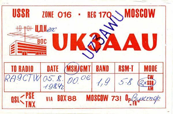 Нажмите на изображение для увеличения.  Название:UZ3AWU ex UK3AAU QSL RA9CTW 1984.jpg Просмотров:3 Размер:122.0 Кб ID:281180