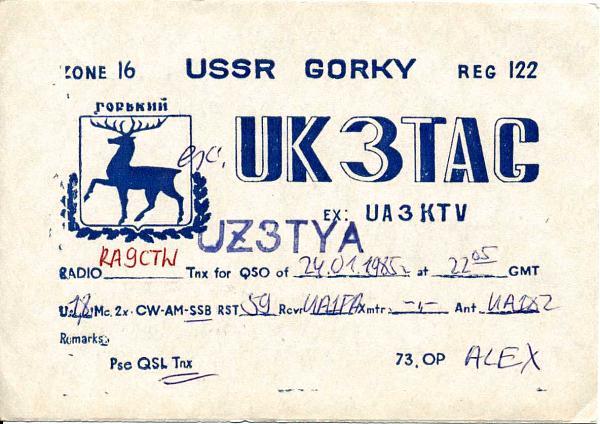Нажмите на изображение для увеличения.  Название:UZ3TYA ex UK3TAC QSL RA9CTW 1985.jpg Просмотров:3 Размер:119.2 Кб ID:281181