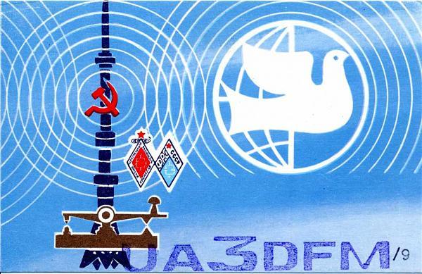 Нажмите на изображение для увеличения.  Название:UA3DFM_9 QSL RA9CTW 1985.jpg Просмотров:2 Размер:90.5 Кб ID:281203