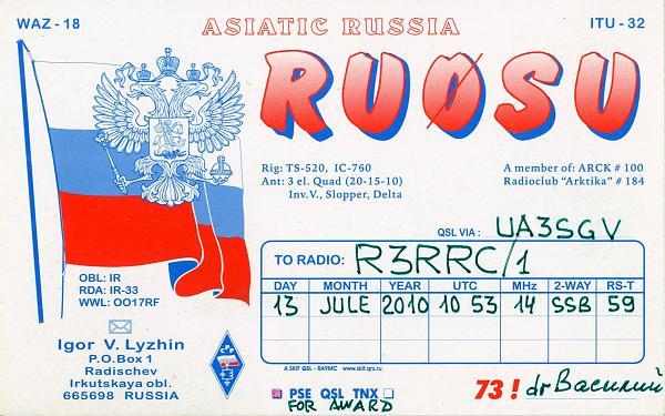Нажмите на изображение для увеличения.  Название:ru0su-to--r3rrc 2010.jpg Просмотров:3 Размер:1.14 Мб ID:281287