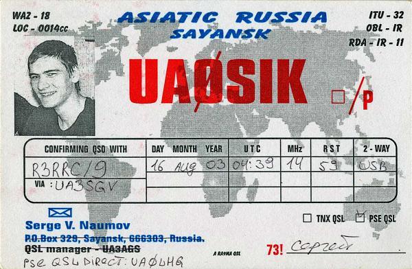 Нажмите на изображение для увеличения.  Название:ua0sik-to-ua3sgv-2003.jpg Просмотров:5 Размер:190.7 Кб ID:281290