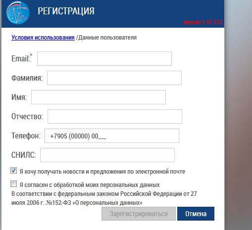 Название: Screenshot_2020-11-08 Кабинет заявителя ФГУП «ГРЧЦ» Регистрац.png Просмотров: 214  Размер: 67.3 Кб