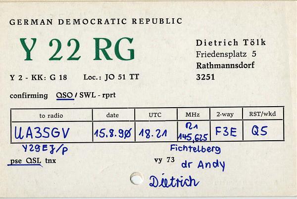 Нажмите на изображение для увеличения.  Название:y22rg to ua3sgv qsl 1990.jpg Просмотров:3 Размер:144.8 Кб ID:281326
