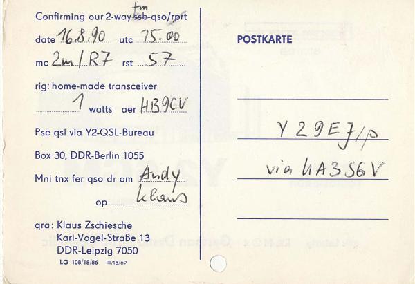 Нажмите на изображение для увеличения.  Название:y26gm to ua3sgv qsl 1990-rev.jpg Просмотров:4 Размер:100.6 Кб ID:281331
