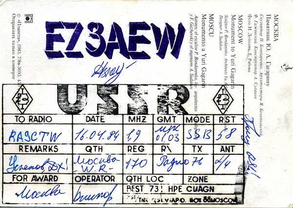 Нажмите на изображение для увеличения.  Название:EZ3AEW QSL RA9CTW 1984_.jpg Просмотров:3 Размер:130.3 Кб ID:281340
