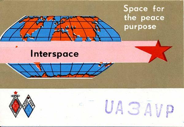 Нажмите на изображение для увеличения.  Название:UA3AVP QSL RA9CTW 1986.jpg Просмотров:3 Размер:69.5 Кб ID:281345