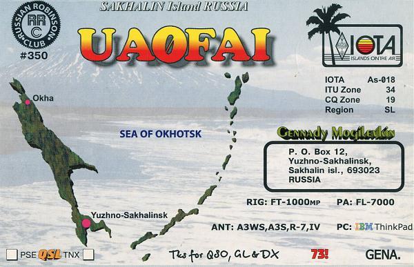 Название: ua0fai to ua3sgv 2002.jpg Просмотров: 300  Размер: 53.0 Кб