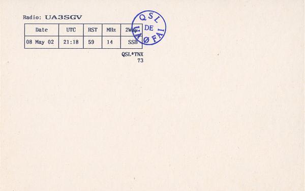 Название: ua0fai-to-ua3sgv-2002-rev.jpg Просмотров: 298  Размер: 15.8 Кб
