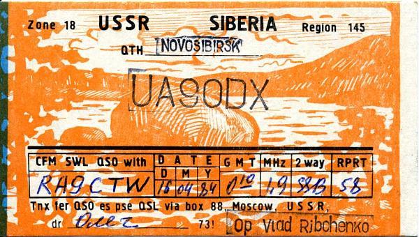 Нажмите на изображение для увеличения.  Название:UA9ODX QSL RA9CTW 1984.jpg Просмотров:3 Размер:102.7 Кб ID:281455