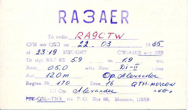 Нажмите на изображение для увеличения.  Название:RA3AER QSL RA9CTW 1985.jpg Просмотров:3 Размер:46.6 Кб ID:281479