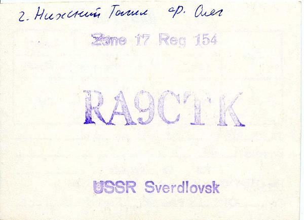 Нажмите на изображение для увеличения.  Название:RA9CTK QSL RA9CTW 1982.jpg Просмотров:3 Размер:47.6 Кб ID:281486