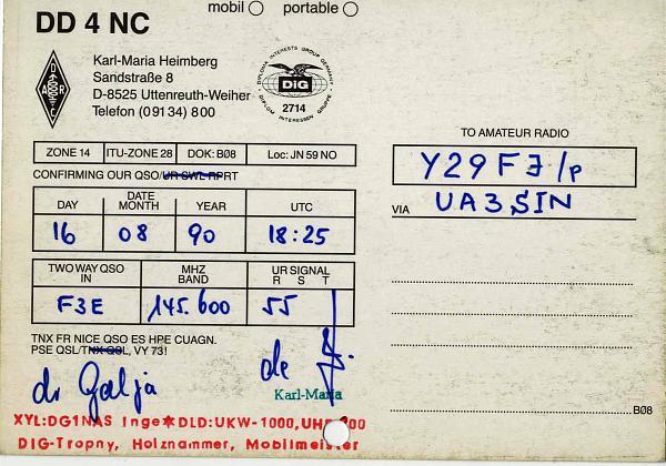 Нажмите на изображение для увеличения.  Название:dd4nc to ua3sgv 1990 qsl-rev.jpg Просмотров:3 Размер:147.4 Кб ID:281514
