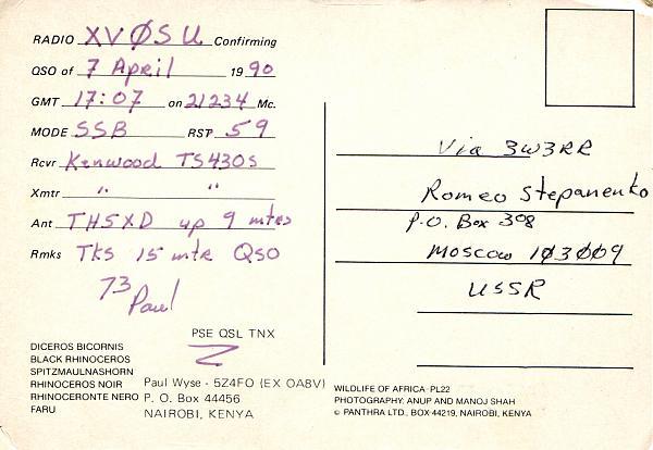 Нажмите на изображение для увеличения.  Название:5Z4FO-QSL-XV0SU-archive-459.jpg Просмотров:3 Размер:1.22 Мб ID:281520