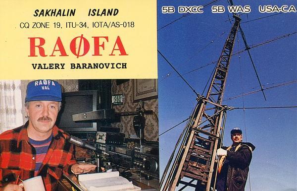 Нажмите на изображение для увеличения.  Название:RA0FA-QSL-UA1FA-archive-4512.jpg Просмотров:8 Размер:1.21 Мб ID:281531
