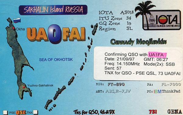 Нажмите на изображение для увеличения.  Название:UA0FAI-QSL-UA1FA-archive-454.jpg Просмотров:3 Размер:1.24 Мб ID:281533