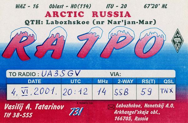 Нажмите на изображение для увеличения.  Название:ra1po-to-ua3sgv-2001.jpg Просмотров:2 Размер:1.39 Мб ID:281541